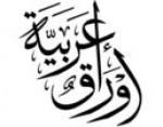 Photo of في بداية عامها الثالث _إيمان شاميه تكتب أوراق عربية بحروفها الأبجدية