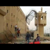 هروب 220 سجين ليبي من سجن غرب ليبيا
