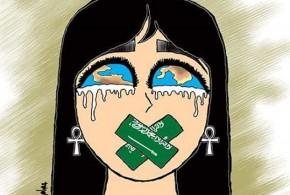 مصر تبكي  تيران وصنافير – بريشة عصام حنفي