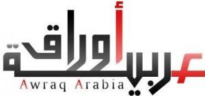 بوابة أوراق عربية الالكترونية