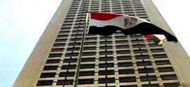 الخارجية: مواقفنا في مجلس الأمن تمثل مصالح مصر والعرب
