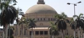 جامعة القاهرة تدين اغتيال قائد الفرقة التاسعة مدرعات