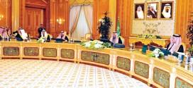 مجلس الوزراء السعودي يدين هجوم سيناء الإرهابي