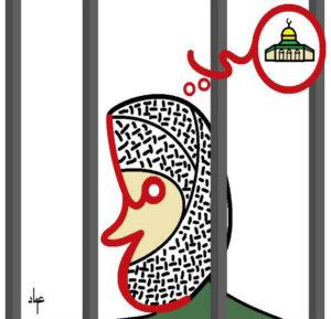 مي وملح - بريشة عماد عواد ،خاص لأوراق عربية