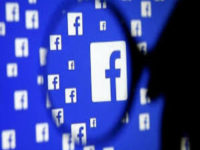 فيسبوك يطلق مراجعة للتسجيلات المصورة بعد بث جريمة قتل مباشرة