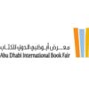 """""""و أنت الكتاب """" شعار الدورة السابعة والعشرين لمعرض أبوظبي الدولي للكتاب 2017"""