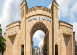 لأول مرة بمصر : إنشاء معهد اكتشاف وتطوير الدواء بجامعة كفر الشيخ