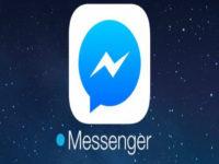 فيسبوك تقرر وقف تطبيق ماسنجر في عدد من الهواتف الذكية بنهاية الأسبوع