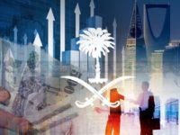 """السعودية تحتاج """" 1.4 تريليون ريال"""" لإنهاء مشاريع  في البنية التحتية والتنمية"""