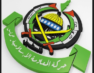 حماس رداً علي ترامب …. نحن حركة تحرر وطني والإرهاب هو الكيان الصهيوني الذي يمارس القتل الجماعي