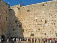 إسرائيل تحتج علي تصريح مسؤول أمريكي بكون الحائط الغربي في القدس جزء محتل من فلسطين