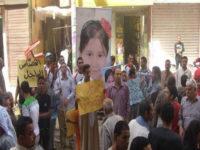 بعد سنوات من التقاضي ..إعدام المتهم بـإغتصاب وقتل طفلة المنيا