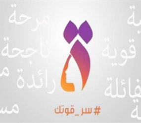 """الرئاسة توافق علي رعاية مؤتمر """" مصر تستطيع بالتاء المربوطة """" الوطني"""