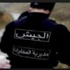 الجيش اللبناني يُوقف قيادي في جبهة النصرة متورط في اعتداءات مسلحة ضد عسكريين