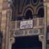 """خصومات مميزة علي الكُتب بـمعرض """"ملتقى الفكر الإسلامي بمسجد الحسين """" في رمضان"""
