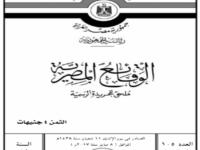بــ 7 ملايين و200 ألف جنيه … السماح للأجانب بالإقامة المؤقتة لـ5 سنوات في مصر