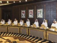 """الإمارات تعتمد  """" مجلس الإفتاء """" لتنظيم وضبط الإفتاء وتدريب المفتين وإصدار الدراسات الشرعية والفتاوى"""
