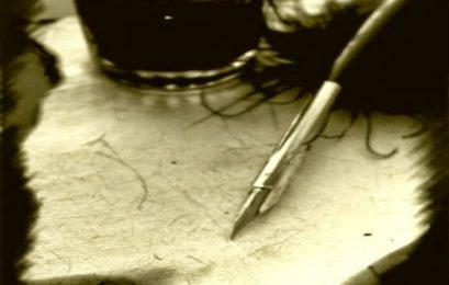 الشاعر زيد الطهراوي يكتب لأوراق عربية – أم المكرمات /قصيدة شعرية