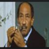 """الدستورية العليا ترفض الطعن المٌقدم علي ملكية  """" دار إقامة الرئيس السادات """""""