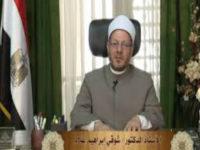 """الثلاثاء … بدء ملتقي """"التجديد في المذهب المالكي"""" في الجزائر  بمشاركة مفتي الجمهورية"""