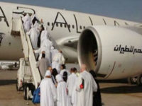 أوراق عربية تنشر أسعار وشروط وضوابط  الحج السياحي لعام 2017
