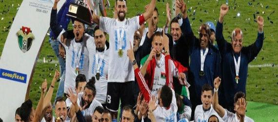 """الفصيلي يُكمل الثنائية المحلية بإقتناص لقب """"كأس الأردن """""""