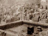 جمال الدين فيروز يكتب لأوراق عربية  ….تاريخ مكة – الحلقة الأولي