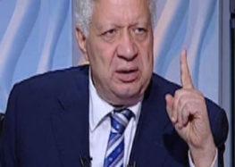 مرتضي منصور يؤكد : لم نتخد قرار بشأن إيناسو بعد .. والقرار النهائي عقب مباراة أهلي طرابلس
