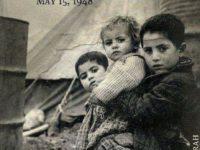 مجزرة اللد : استشهاد آلاف النساء والأطفال العرب برصاص خنازير الصهاينة