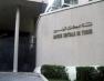 ارتفاع احتياطيات تونس من العملة الأجنبية إلى 13.22 مليار دينار