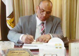 سوهاج | حمدى مصطفى يتسلم مهام عمله مديرا عاما لإدارة جرجا التعليمية.
