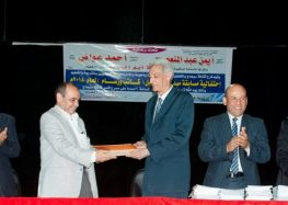"""تكريم الطلاب الموهوبين الفائزين في مسابقة """"مبدعى المستقبل """" بسوهاج"""