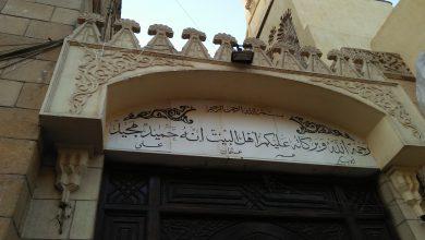 """Photo of في ذكرى مولده .. أين سيرة """"الحُسين"""" رضي الله عنه؟ – حامد بدر لموقع أوراق عربية"""