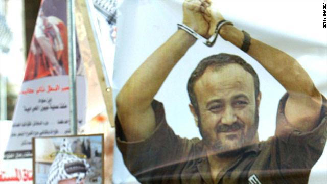 Photo of الاحتلال يضع البرغوثي قيد الحبس الانفرادي علي خليفية دعوته لانتفاضة جديده