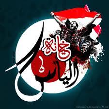 Photo of إيمان شاميه تكتب  لموقع أوراق عربية ……… رسالة إلي اليأس