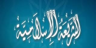 """Photo of جابر القصاص يكتب لأوراق عربية """" الإسلاميون.. بين الديمقراطية والشريعة """" الجزء الأول"""