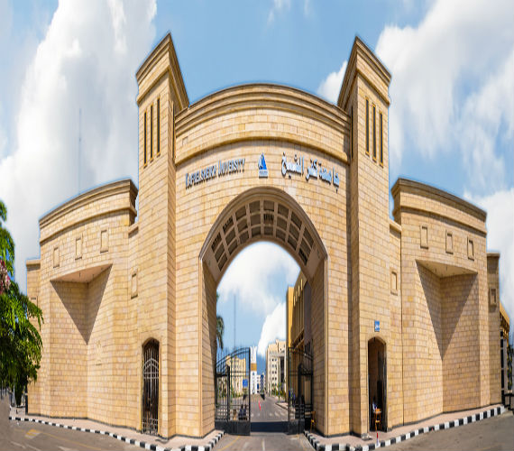 Photo of لأول مرة بمصر : إنشاء معهد اكتشاف وتطوير الدواء بجامعة كفر الشيخ