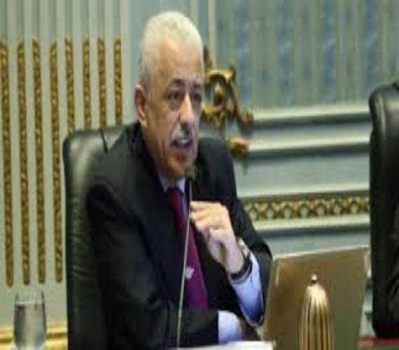 """Photo of وزير التعليم  يحيل واقعة """" تحرش 3 طلاب بزميلهم """" للتحقيق بالأسكندرية"""