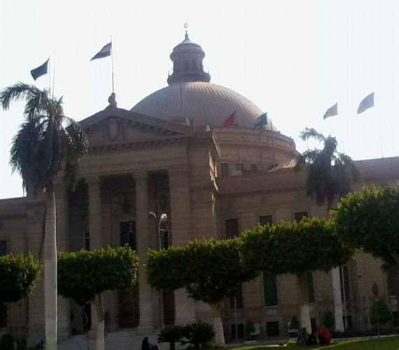 Photo of المؤتمر الدولي لكلية التجارة جامعة القاهرة يبحث مستقبل كليات التجارة في مصر