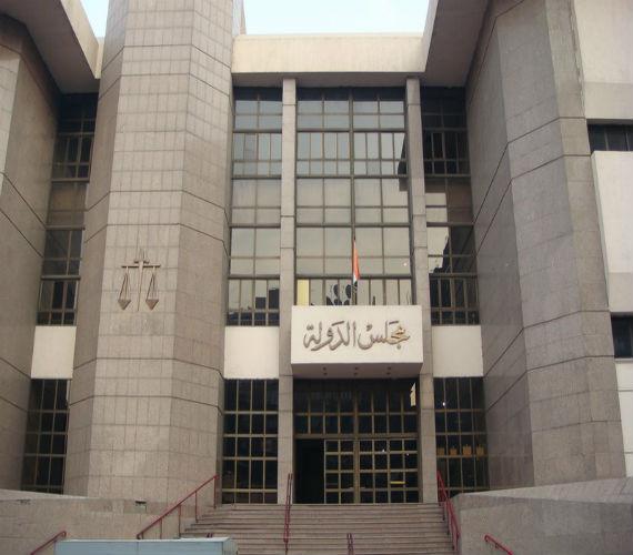 "Photo of مجلس الدولة يرفض "" تعديلات قانون السلطة القضائية "" ويرسل أسباب الرفض لمجلس النواب"