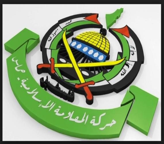 Photo of حماس رداً علي ترامب …. نحن حركة تحرر وطني والإرهاب هو الكيان الصهيوني الذي يمارس القتل الجماعي