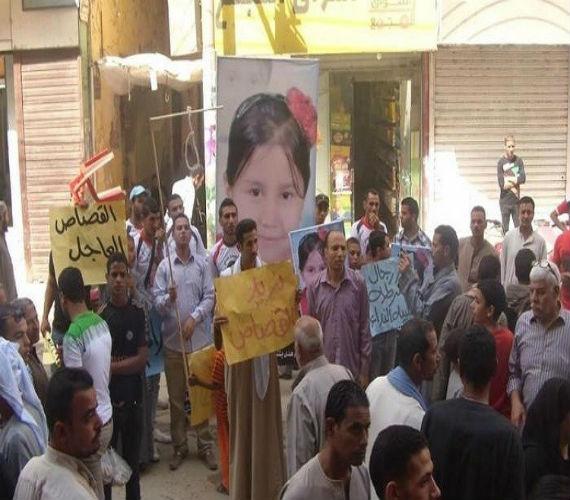 Photo of بعد سنوات من التقاضي ..إعدام المتهم بـإغتصاب وقتل طفلة المنيا