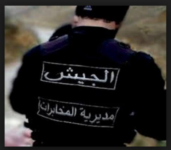 Photo of الجيش اللبناني يُوقف قيادي في جبهة النصرة متورط في اعتداءات مسلحة ضد عسكريين