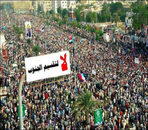 Photo of في كارثه جديدة … الانفصاليون بجنوب اليمن يأملون بدعم التحالف العربي  وتأيده لإنفصال الجنوب
