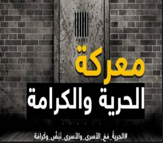 Photo of في اليوم الـ 34 للإضراب … الإحتلال يتراجع ويعلن إستعداده لبحث مطالب الأسري