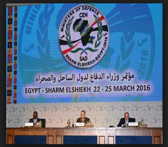 "Photo of الجامعة العربية تشارك في مؤتمر "" تجمع الساحل والصحراء"" بكوت ديفوار"