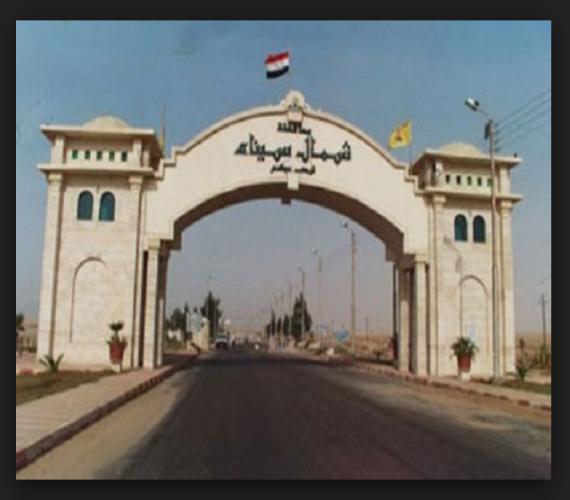 Photo of افتتاح مشروعات بتكلفة 258مليون جنيه بمحافظة شمال سيناء خلال الاحتفال بعيدها القومي