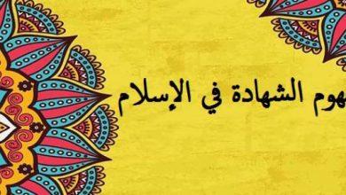 Photo of محمد حسن الساعدي يكتب لأوراق عربية  …الجسد قربان الشهادة ؟!