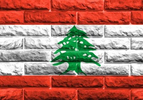 علم لبنان ، موقع أوارق عربية - مقالات