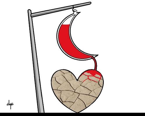 كاريكاتير أوراق عربية - عماد عواد ... رمضان يروي القلوب